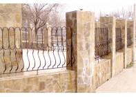 Кованый забор (Арт.: z012)